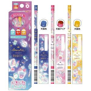 カミオジャパン 鉛筆 ダース SWEETIE PARTY 2B 4B 赤鉛筆 2021年 入学アイテム 名入れ無料 お祝い 記念品 プレゼント ギフト 日本製