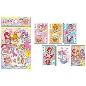 トロピカル〜ジュ!プリキュア トランプ 女の子 キッズ プレゼント グッズ ゲーム ステイホーム