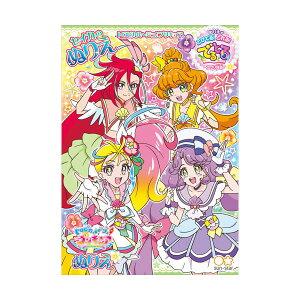 トロピカル〜ジュ!プリキュア B5ぬりえ A柄 でるとる アプリ対応 女の子 キッズ プレゼント グッズ