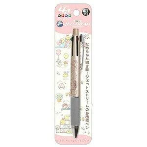 サンエックス すみっコぐらし ジェットストリーム4&1 ゴールド 三菱鉛筆 ボールペン 日本製 限定