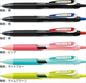 すぐに乾く! 手が汚れない! 超速乾DRYJELL搭載! よりさらさらとした軽い書き味の筆記感のジェルボールペン ゼブラ サラサドライ0.5