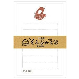 """KLH-CR2 そえぶみ箋""""カールパンチ"""" 古川紙工の優しい色目の和紙にステーショナリーブランドのイラストが入った和紙のレターセット"""