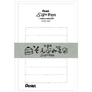 """KLH-PEN3 そえぶみ箋""""ぺんてるサインペン"""" 古川紙工の優しい色目の和紙にステーショナリーブランドのイラストが入った和紙のレターセット"""