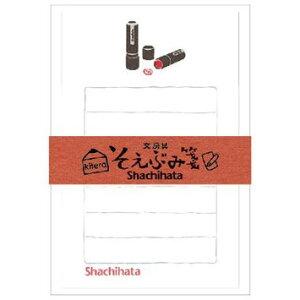 "KLH-SHA2 そえぶみ箋""ネーム9"" 古川紙工の優しい色目の和紙にステーショナリーブランドのイラストが入った和紙のレターセット"