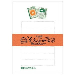 "KLH-SHO そえぶみ箋""ジャポニカ学習帳"" 古川紙工の優しい色目の和紙にステーショナリーブランドのイラストが入った和紙のレターセット"