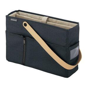 """カハ-MB12 コクヨ モバイルバッグ""""mo・baco up"""" 仕事に必要なツールをまとめて収納、移動できる社内持ち運び用バッグのショルダータイプ"""