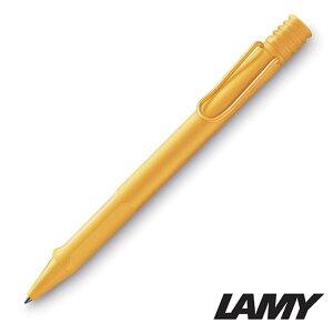L221MG LAMY サファリ ボールペン マンゴー 2020年 リミテッドカラー キャンディカラー 限定 名入れ プレゼント