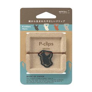 ミドリ P-clips ピークリップス ペンギン柄 紙製 小物入れ 16個入り SDGS リサイクル段ボール 書類整理 かわいい 女子文具