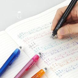 搭載新開發的熱消去性墨水的敲門式能關掉的彩色原子筆!三菱鉛筆uni-ball R:E 0.38yuniboruarui
