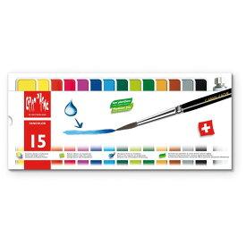 幼児から大人まで、確かなスイスブランドの色彩をお届けする不透明固形水彩絵具 カラン ダッシュ ファンカラー・ケーキカラー15色セット