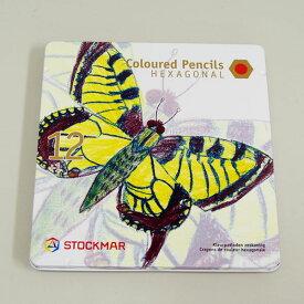 発色が良く、やわらかな色合い☆ 持ちやすい太い六角軸 シュトックマー 色鉛筆12色+鉛筆B1本ケースセット