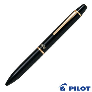 パイロット フリクションボール3 ビズ 0.5 LFBT-5SEF 高級 消せるボールペン 3色 多色 名入れ ギフト プレゼント 祝い 誕生日