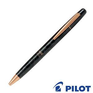 パイロット フリクションポイント ノックビズ 0.4 LFPK-3SS4 シナジーチップ搭載 高級 消せるボールペン 名入れ ギフト プレゼント 祝い 誕生日