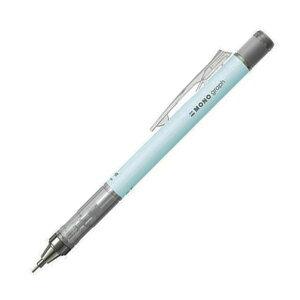 淡いパステルカラーが新発売 回転くり出し式の「MONO消しゴム」を搭載したシャープペンシル トンボ MONO graph/モノグラフ0.5 パステルカラー