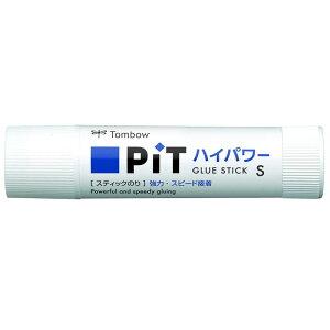 トンボ鉛筆 PiTハイパワーS スティックのり 一般紙・クラフト紙・封筒・画用紙などの厚紙の接着に