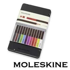 自然のまま、ありのままの発色を追求した水彩色鉛筆★ モレスキン 色鉛筆セット EW7P12COLA