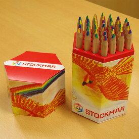 発色が良く、やわらかな色合い☆ 持ちやすい太い六角軸に4色がひとつになった芯 シュトックマー 4色色鉛筆37本ディスプレイボックス