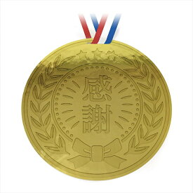 寄せ書きの新しいカタチ☆ アルタ 色紙 寄せ書き 大きな金メダル