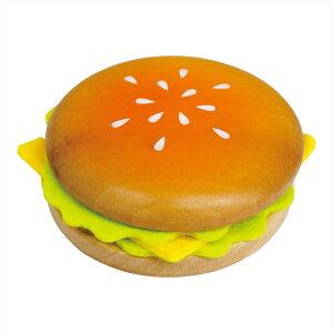 チーズを挟んでおいしいハンバーガーに WOODY PUDDY はじめてのおままごと バンズ