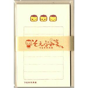"KLH-FE1 そえぶみ箋""フエキ文具"" 古川紙工の優しい色目の和紙にステーショナリーブランドのイラストが入った和紙のレターセット"