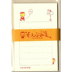 "KLH-FE2 そえぶみ箋""フエキ文具"" 古川紙工の優しい色目の和紙にステーショナリーブランドのイラストが入った和紙のレターセット"