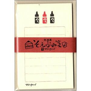 "KLH-TN1 そえぶみ箋""寺西マジックインキ"" 古川紙工の優しい色目の和紙にステーショナリーブランドのイラストが入った和紙のレターセット"