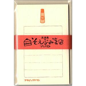 "KLH-YM1 そえぶみ箋""ヤマトのり"" 古川紙工の優しい色目の和紙にステーショナリーブランドのイラストが入った和紙のレターセット"