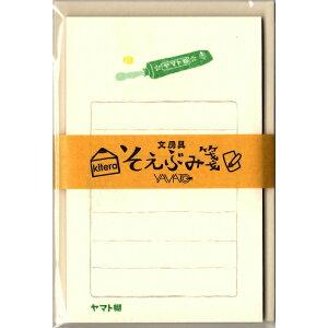 "KLH-YM2 そえぶみ箋""ヤマトのり"" 古川紙工の優しい色目の和紙にステーショナリーブランドのイラストが入った和紙のレターセット"