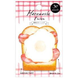 カミオジャパン ハレメシ付箋 最高なモーニング エッグトースト 30枚綴り