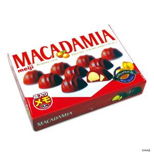 サカモト 箱メモ マカダミアチョコレート 80枚入り 面白雑貨 本物 グッズ プレゼント