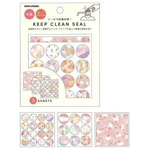 カミオジャパン KEEP CLEAN SEAL 抗菌 シール 貼って剥がせる 感染予防 におわなインキ 3サイズ 日本製