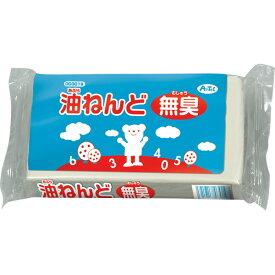 油ねんど(無臭・抗菌) 1kg【メール便不可】