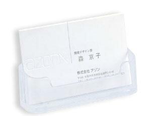 カードスタンド 名刺1段 名刺 ディスプレイ 【メール便不可】