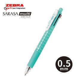 サラサマルチ0.5 多機能ジェルボールペン ブルーグリーン SARASAmulti 4+1 水性ボールペン じぇるん 【メール便可】[M便 1/10]