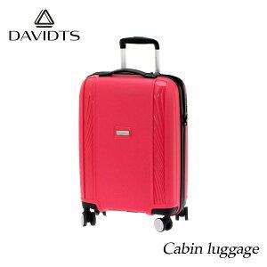スーツケース おしゃれ かわいい sサイズ 28l ピンク キャリーケース キャリーバッグ ビジネス 出張 旅行 ハード キャビンケース メンズ レディース 人気 疲れにくい ブランド DAVIDTS 送料無料