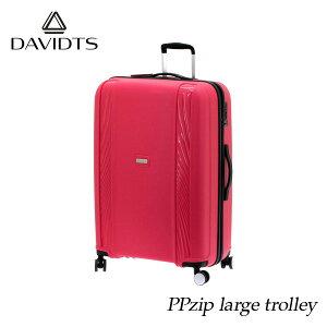 スーツケース おしゃれ かわいい lサイズ 95l ピンク キャリーケース キャリーバッグ ビジネス 出張 旅行 ハード キャビンケース メンズ レディース 人気 疲れにくい ブランド DAVIDTS 送料無料