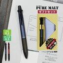 ギフトセット ボールペン ピュアモルト ジェットストリーム インサイド ネイビー ハンカチ PURE MALT 5機能ペン 0.5ミ…