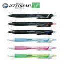 ボールペン ジェットストリーム JETSTREAM*ジェットストリーム*ボールペン 0.7ミリ 【三菱】 【SXN-150-07】【05P03De…