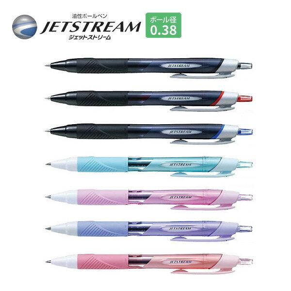 ボールペン ジェットストリーム JETSTREAM (ジェットストリーム) ボールペン 0.38ミリ 【三菱】 【SXN-150-38】 【05P03Dec16】 【メール便可】 [M便 1/30]