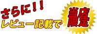 ランドセル男の子Cutlass*カトラス*フィットちゃんおしゃれ日本製入学祝い小学校男の子プレゼントクラリーノかっこいいシンプル2019【送料無料】【メール便不可】