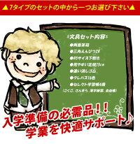 ランドセル男の子フィットちゃんカトラスおしゃれ日本製ネイビーブラックブルーモスグリーンブラウンボルドー入学祝い小学校男の子プレゼントクラリーノかっこいいシンプル保証付き収納2021ラン活送料無料