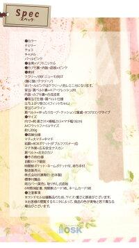 ランドセル女の子フィットちゃんroccoロッコおしゃれ日本製入学祝いギフト小学校女の子孫プレゼントクラリーノかわいいシンプル2020【送料無料】【メール便不可】
