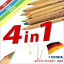 リラ LYRA 鉛筆 色鉛筆 子供 三角軸 スーパーファルビー *SUPER FERBY* 4in1【05P03Dec16】【メール便可】