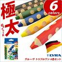 色鉛筆 6色 子供 おしゃれ いろえんぴつ 三角軸 極太 グルーヴトリプルワン 鉛筆 持ち方 練習 えんぴつ 園児 お誕生日…