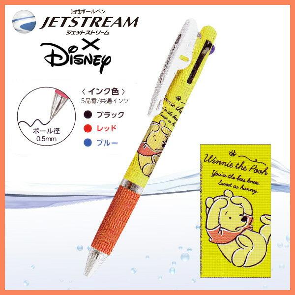 ボールペン JET STREAM 3色ボールペン くまのプーさん ジェットストリーム 多機能ペン ディズニー Disney 0.5mm 《パル》 【05P03Dec16】 【メール便可】 [M便 1/15]