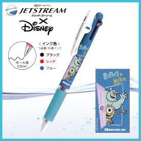 《期間限定割引!〜6/19まで》 ボールペン JET STREAM 3色ボールペン モンスターズ・インク マイク サリー ジェットストリーム 多機能ペン モンスターズインク ディズニー Disney 0.5mm 《パル》 【05P03Dec16】 【メール便可】 [M便 1/15]