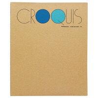 クロッキーブック(ブルー)Mサイズ白クロッキー紙(中性紙)100枚白画用紙自由帳《マルマン》【ネコポス便可】