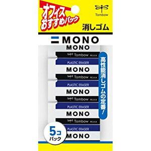 消しゴム mono 消しゴム モノ PE−01A×5個パック【メール便可】[M便 1/3]