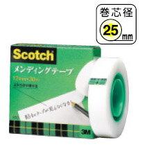 メンディングテープ 小巻 紙箱入り 12mm x 30m【メール便可】[M便 1/2]