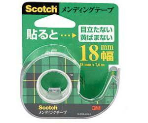 メンディングテープ 小巻 ディスペンサー付き 18mmx7.6m【メール便可】[M便 1/2]